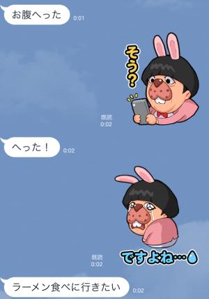 【限定スタンプ】LINE ポコポコ スタンプ(2015年06月24日まで) (6)
