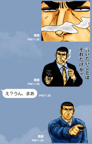 【アニメ・マンガキャラクリエイターズ】ゴルゴ13シリーズ vol.1 スタンプ (4)