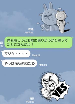 【公式スタンプ】ドラマチック★LINEキャラクターズ スタンプ (8)