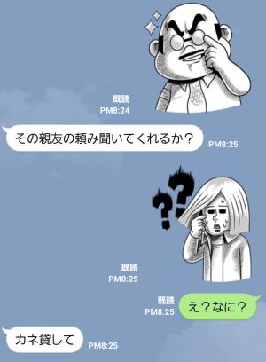 【公式スタンプ】ドラマチック★LINEキャラクターズ スタンプ (5)