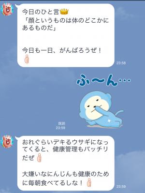 【限定スタンプ】LINE ポコポコ スタンプ(2015年06月24日まで) (4)