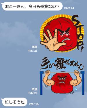【企業マスコットクリエイターズ】男梅 スタンプ (3)