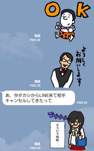 【テレビ番組企画スタンプ】ミレニアムズ スタンプ (7)