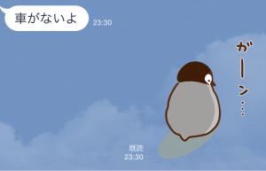 【隠しスタンプ】JAF×ねこぺん日和コラボスタンプ(2015年08月11日まで) (6)