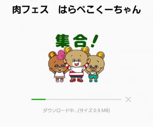 【企業マスコットクリエイターズ】肉フェス はらぺこくーちゃん スタンプ (2)