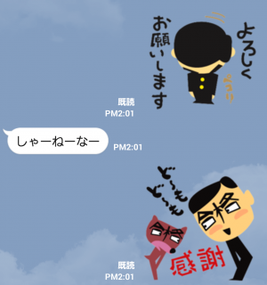 【大学・高校マスコットクリエイターズ】合格くんスタンプ (7)