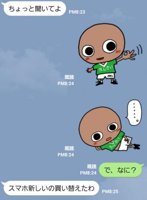 【大学・高校マスコットクリエイターズ】関西学生サッカー坊主くん 公式スタンプ (3)
