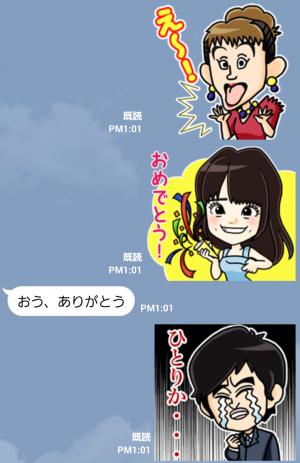 【芸能人スタンプ】太田プロダクション スタンプ (4)
