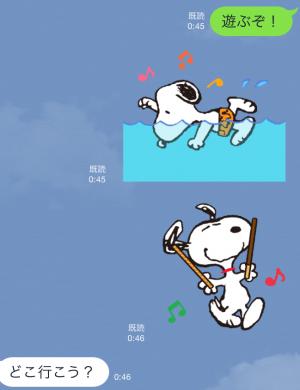 【シリアルナンバー】スヌーピーおでかけスタンププリッツ スタンプ(2015年10月12日まで) (12)