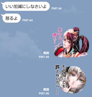 【ゲームキャラクリエイターズスタンプ】三国志大戦 スタンプ (5)