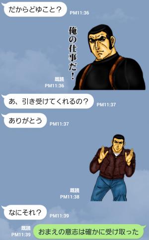 【アニメ・マンガキャラクリエイターズ】ゴルゴ13シリーズ vol.1 スタンプ (6)
