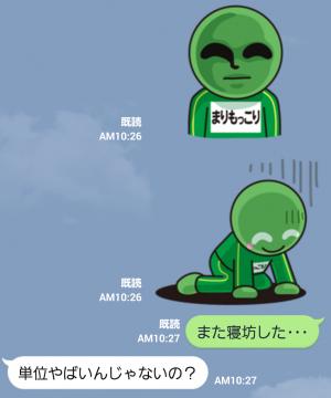 【ご当地キャラクリエイターズ】まりもっこり~日常編~ スタンプ (4)