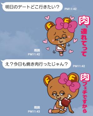 【企業マスコットクリエイターズ】肉フェス はらぺこくーちゃん スタンプ (3)
