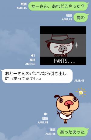 【音付きスタンプ】しゃべって踊るパンパカパンツスタンプ3 スタンプ (3)
