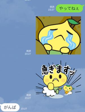 【動く限定スタンプ】動く♪ピットくん スタンプ(2015年06月15日まで) (10)