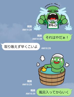 【ご当地キャラクリエイターズ】まりもっこり~日常編~ スタンプ (6)