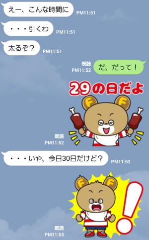 【企業マスコットクリエイターズ】肉フェス はらぺこくーちゃん スタンプ (7)
