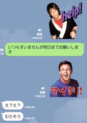 【音付きスタンプ】しゃべるポール・マッカートニー スタンプ (4)