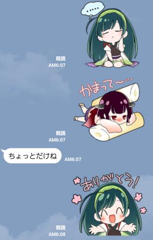 【ご当地キャラクリエイターズ】東北ずん子3姉妹 ゆるやか日常系 スタンプ (4)