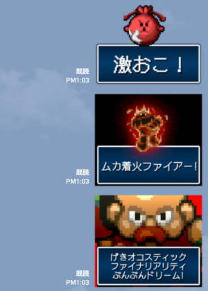 【ゲームキャラクリエイターズスタンプ】風来のシレン Lv2 スタンプ (5)