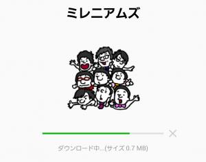 【テレビ番組企画スタンプ】ミレニアムズ スタンプ (2)