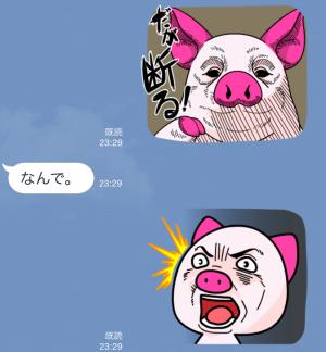 【動く限定スタンプ】JTB LINEオリジナルキャラクター★ スタンプ(2015年05月25日まで) (10)