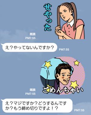 【公式スタンプ】動・アメリカンポップ関西弁 スタンプ (4)