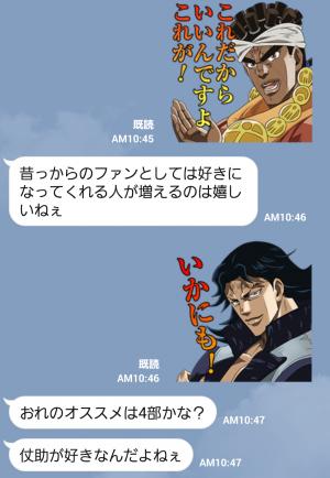 【公式スタンプ】ジョジョ 第3部 Vol.2 バトル編 スタンプ (6)