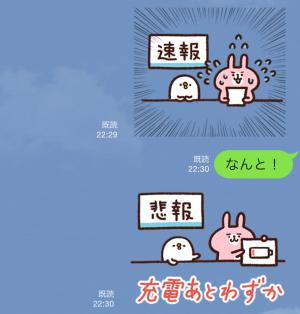 【限定スタンプ】マガジン創刊記念! LINE NEWS×カナヘイ スタンプ(2015年06月30日まで) (7)