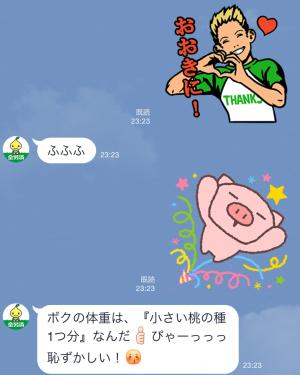 【動く限定スタンプ】動く♪ピットくん スタンプ(2015年06月15日まで) (5)