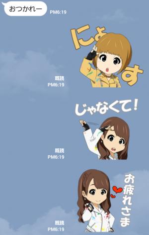 【芸能人スタンプ】SUPER☆GiRLS スタンプ (3)