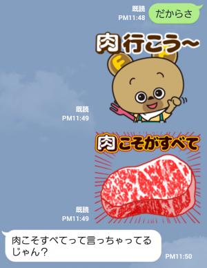 【企業マスコットクリエイターズ】肉フェス はらぺこくーちゃん スタンプ (5)