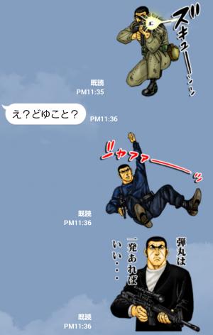 【アニメ・マンガキャラクリエイターズ】ゴルゴ13シリーズ vol.1 スタンプ (5)