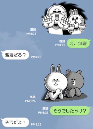 【公式スタンプ】ドラマチック★LINEキャラクターズ スタンプ (6)