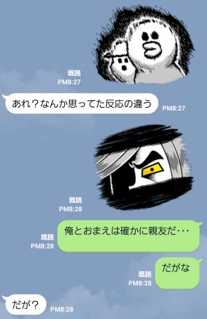 【公式スタンプ】ドラマチック★LINEキャラクターズ スタンプ (7)