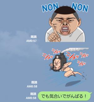 【公式スタンプ】動く!行け!稲中卓球部 スタンプ (8)
