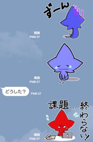 【大学・高校マスコットクリエイターズ】めーつくちゃん スタンプ (3)