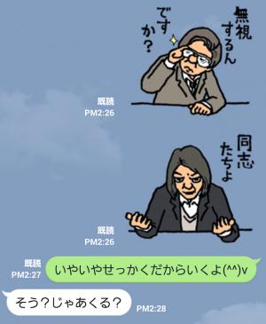 【テレビ番組企画スタンプ】ミレニアムズ スタンプ (5)