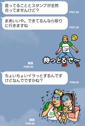 【公式スタンプ】動・アメリカンポップ関西弁 スタンプ (7)