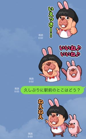 【限定スタンプ】LINE ポコポコ スタンプ(2015年06月24日まで) (7)