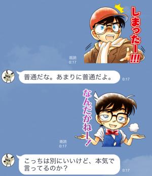 【限定スタンプ】カクカク・シカジカ スタンプ(2015年06月15日まで) (6)