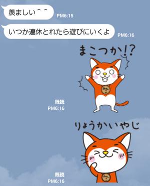 【企業マスコットクリエイターズ】宮崎てげてげ通信 スタンプ (7)