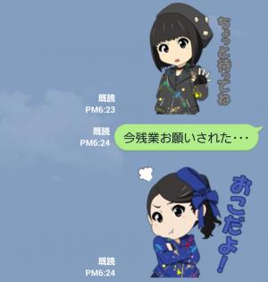 【芸能人スタンプ】SUPER☆GiRLS スタンプ (6)