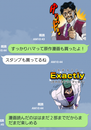 【公式スタンプ】ジョジョ 第3部 Vol.2 バトル編 スタンプ (5)
