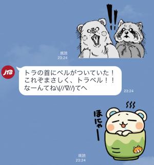 【動く限定スタンプ】JTB LINEオリジナルキャラクター★ スタンプ(2015年05月25日まで) (7)