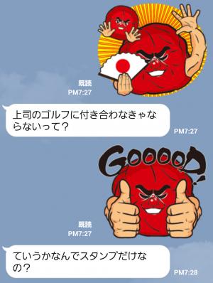 【企業マスコットクリエイターズ】男梅 スタンプ (6)