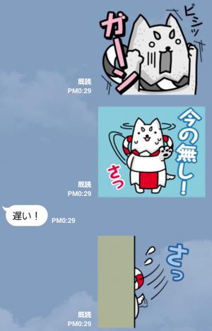 【ご当地キャラクリエイターズ】磐田市公認!しっぺいスタンプ (6)