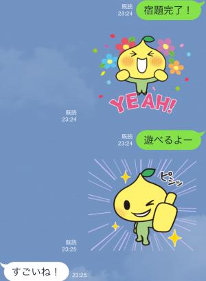 【動く限定スタンプ】動く♪ピットくん スタンプ(2015年06月15日まで) (7)