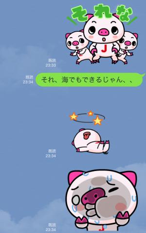 【動く限定スタンプ】JTB LINEオリジナルキャラクター★ スタンプ(2015年05月25日まで) (14)