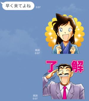 【隠しスタンプ】名探偵コナン スタンプ (8)